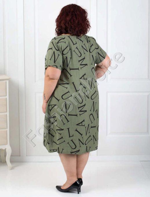 Λινό φόρεμα σε τρία χρώματα κωδ 525-8867