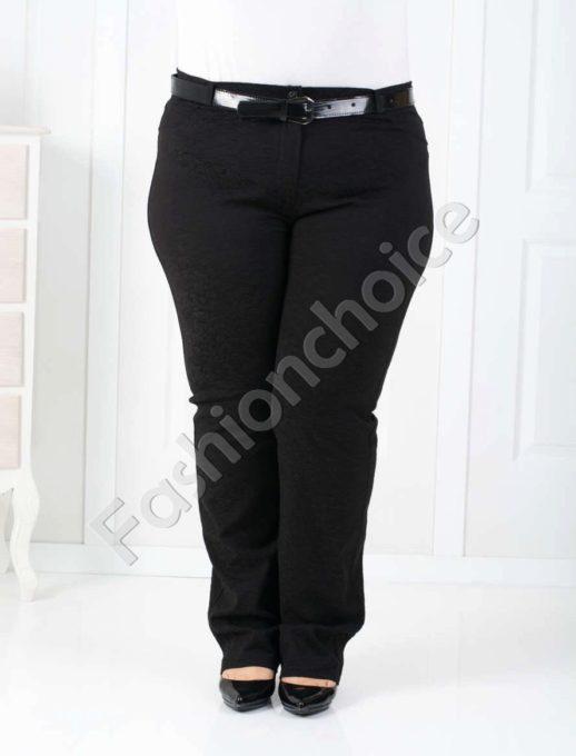 e4f3aa95bccf plus size γυναικεία παντελόνια - Fashion Choice - οι δικοί σας ...