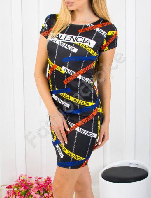 Φόρεμα με χρωματιστές επιγραφές κωδ 819-1