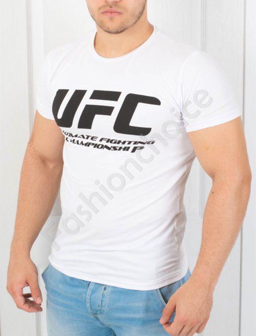 T-shirt λευκό με επιγραφή κωδ 872