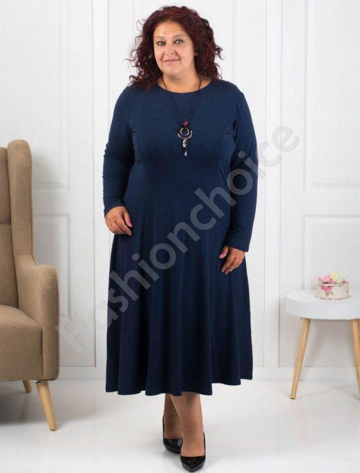 Φόρεμα σε μπλε με δώρο κολιέ κωδ 6085