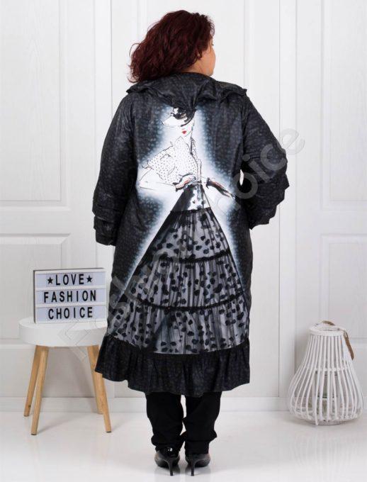 Plus size παλτό με τύπωμα στην πλάτη κωδ 70877