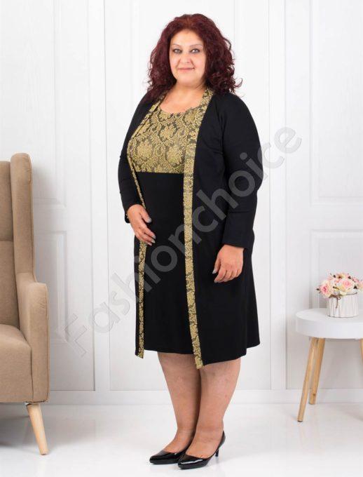 Μαύρο φόρεμα με χρυσή λεπτομέρεια κωδ 1300
