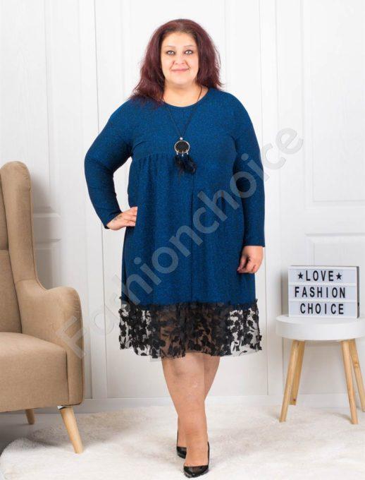 Λούρεξ φόρεμα σε μπλε και δώρο το κολιέ κωδ 7201-2