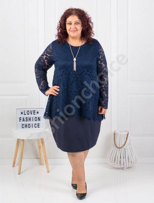 Φόρεμα σε μπλε με δαντέλα και δώρο κολιέ κωδ 308-2