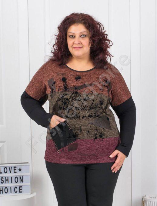 Plus size μπλούζα λούρεξ σε χρώμα καφέ κωδ 6670