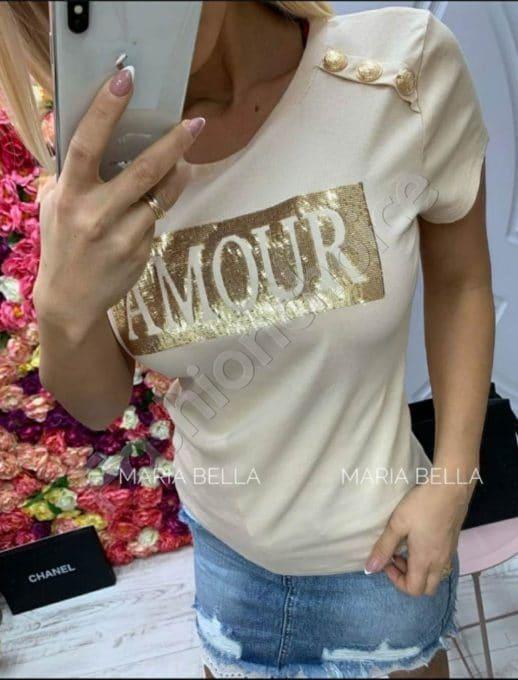 Μπεζ T-shirt με παγιέτα και κουμπιά κωδ 887-2