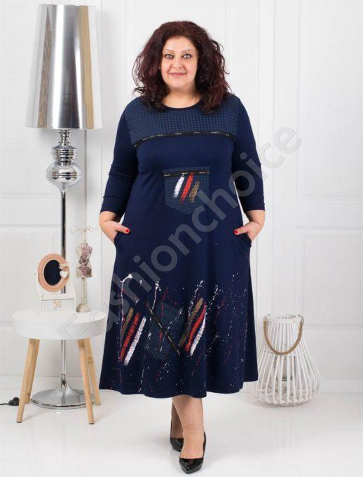 Μεγάλο μέγεθος φόρεμα σε σκούρο μπλε με τσέπες κωδ 15635-1