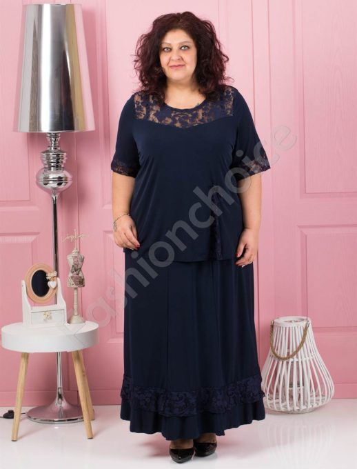 Σετ μπλούζα και φούστα σε μπλε κωδ 1186-1