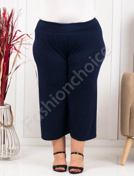Plus size κάπρι παντελόνι σε μπλε κωδ 616-2